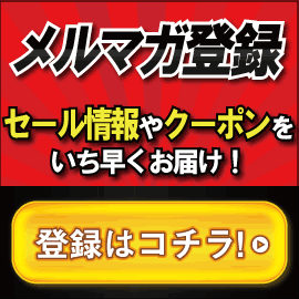 タカラ本みりん 1.8Lペット 3本【ラッキーシール】 あす楽対応 送料無料(一部地域除く)