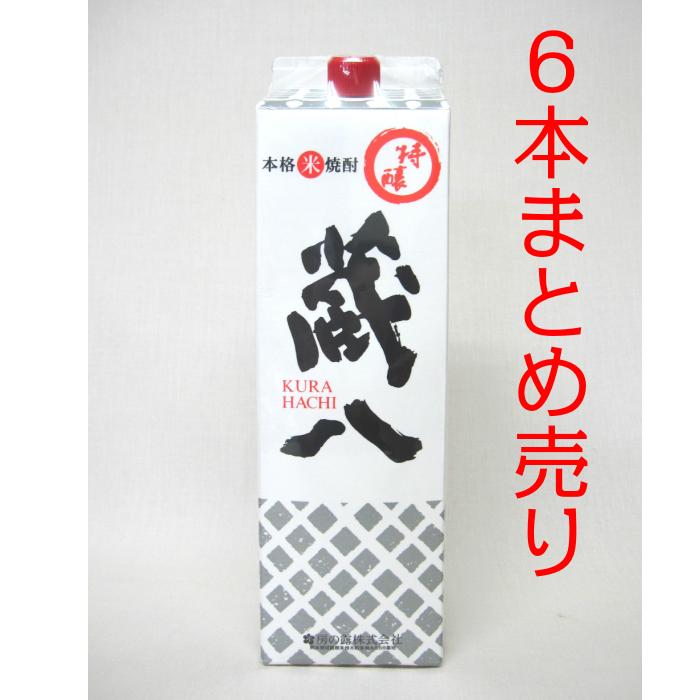 蔵八 1.8Lパック 6本 25度 房の露 本格米焼酎 【送料無料!】【1ケース6本】【あす楽対応】【ラッキーシール】
