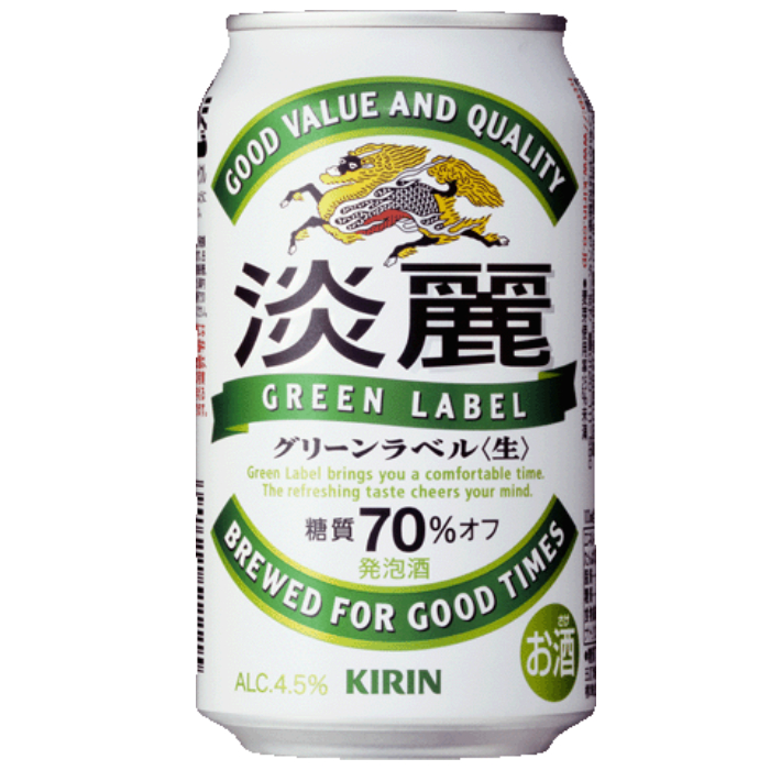 【送料無料】 キリン 淡麗グリーンラベル 350ML缶 (6缶パック×4入=24本×2)2ケース売り