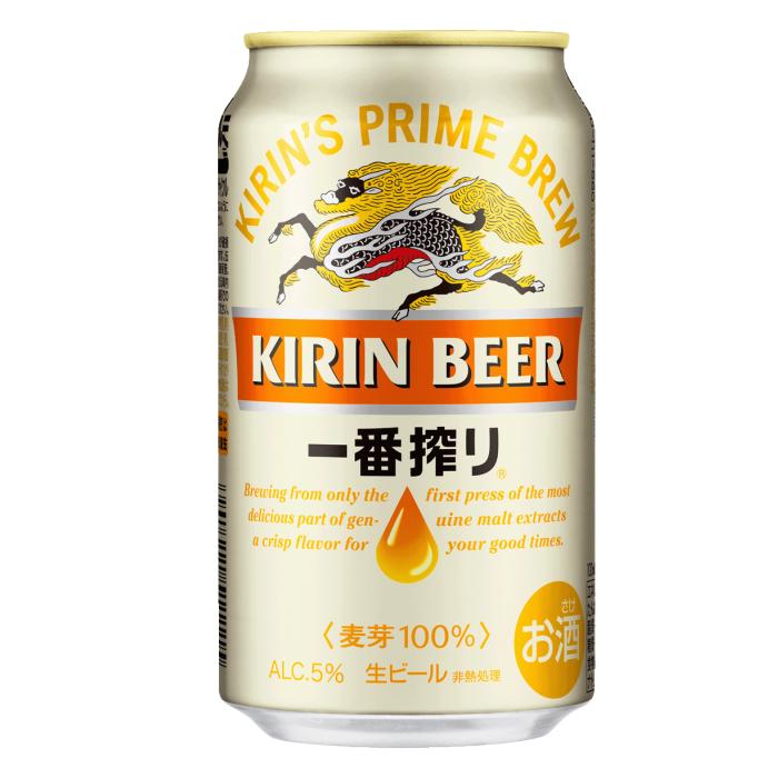 キリン一番搾り350ML缶(6缶パック×4入=24本×2)2ケース売り 【2ケース単位】【送料無料!】(北海道、東北は除く。配送は日本郵便で。) 【あす楽対応】【ラッキーシール】