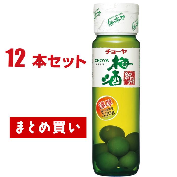 チョーヤ 紀州 720ml 12本セット 梅酒 実入り アルコール14%