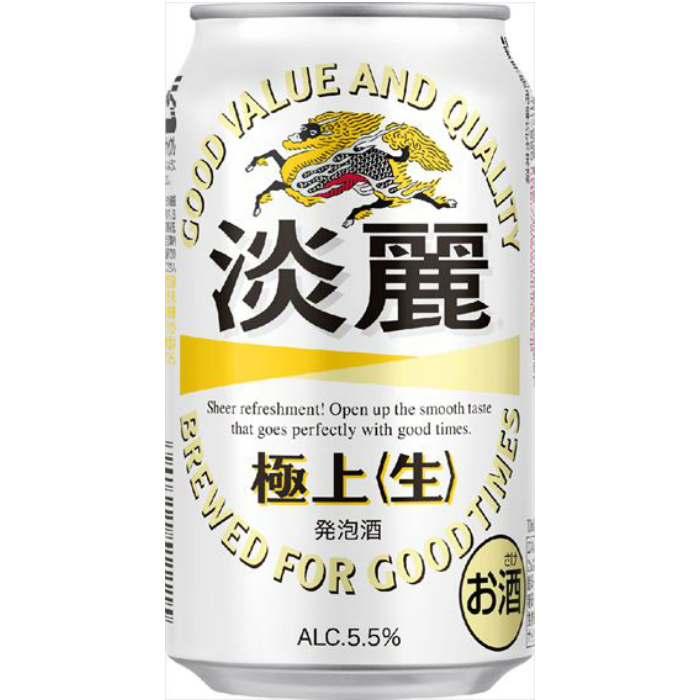 2ケース販売 麒麟 淡麗 350ml缶 48本 2ケース販売 キリンビール 発泡酒