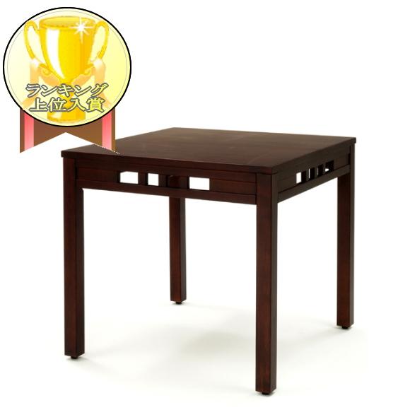 籐家具 : アジアン ラタンダイニングテーブル ☆おまけ付き☆ T170AT【 ラタン アジアンチェア ダイニングチェア ダイングテーブル アンティーク 黒 ブラック 】
