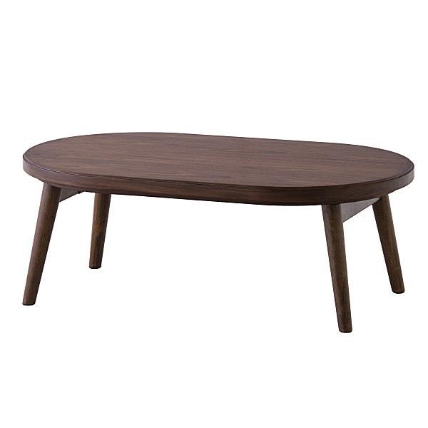 こたつ コタツ コロナ100 楕円形 折脚 幅100cm 暖房 テーブル 机 AZCORONA100