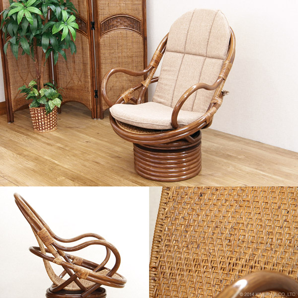 Asian Furniture Japanese Chair Chair Chair Personal Chair Rotating Chair  Highback Armchair Rattan Wicker Wooden Ryokan Hotel Specification Retro  Classic ...