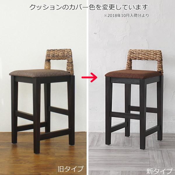 Asian counter chair chair chair banana leaf tree Bali furniture horse  mackerel Ann furniture modern living horse mackerel Ann furniture ethnic  horse