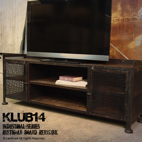 vintage tv board cool vintage lowboard industrie design sideboard retro tv board alu kommode. Black Bedroom Furniture Sets. Home Design Ideas
