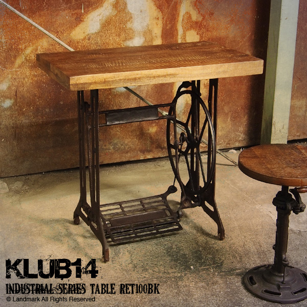 Furniture Table Desk Cafe Tables Side Console Sewing Machine Cars Wooden Steel Iron Vintage Antique Mid Century Fashion Klub14