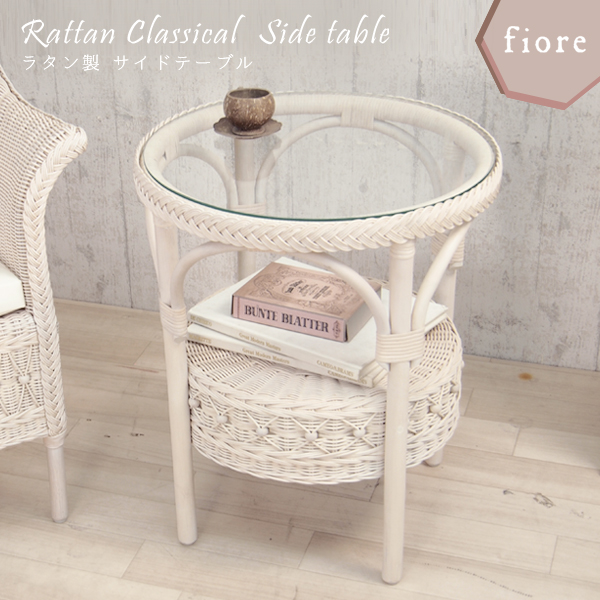 Side Table Glass Table Desk Cafe Tables Coffee Table 姫系 Home Fixture Wood Rattan  Wicker