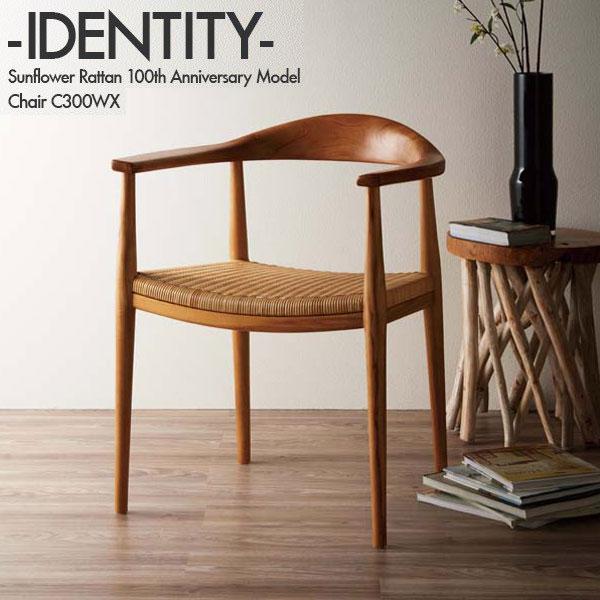 ダイニングチェア 椅子 いす カフェ スツール パーソナルチェア 籐椅子 ラタン チーク無垢 木製 ナチュラル 北欧 無垢 THE CHAIR ザチェア アジアン バリ 食卓 アームチェア 肘掛け C300WX7 CT17