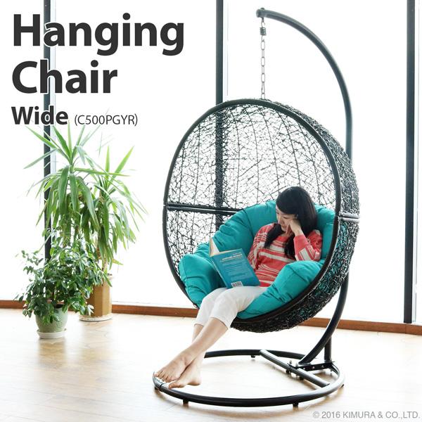 組立無料 ハンギングチェア ハンモックチェア ソファー たまご型 椅子 イス スタンド 撥水 屋外 バリ島 アジアン家具 ラタンチェア ワイド ブルー 青 ハンモック C500PGYR CT17
