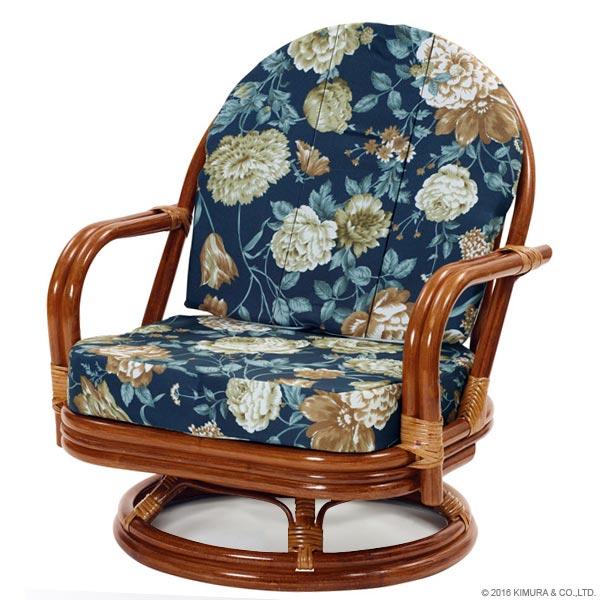【あす楽】籐回転椅子 C721HRAS ミドルタイプ 籐回転チェア 回転イス 座椅子 回転 ローチェア 和 和風 アジアン 座椅子 ラタン 籐  CT17