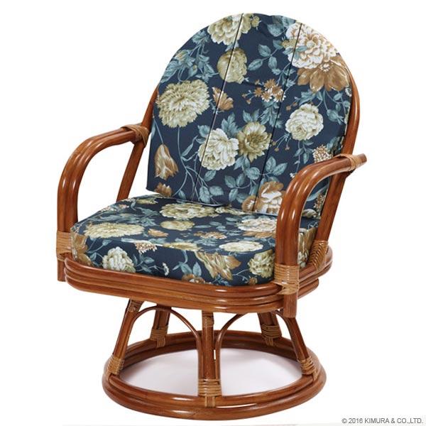 【あす楽】籐 回転座椅子 C722HRAS ハイタイプ【 回転 座椅子 イス チェア 和 座椅子 ラタンチェア リラックス椅子 アジアン 激安 イス チェア CT17