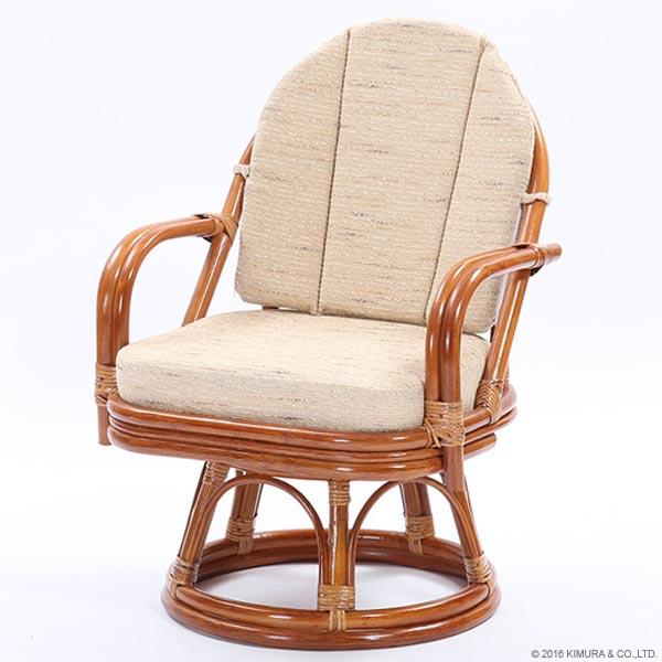 【あす楽】籐 回転座椅子 C722HRHS ハイタイプ 背クッション付き【 回転 座椅子 イス チェア 和 座椅子 ラタンチェア リラックス椅子 アジアン 激安 イス チェア CT15