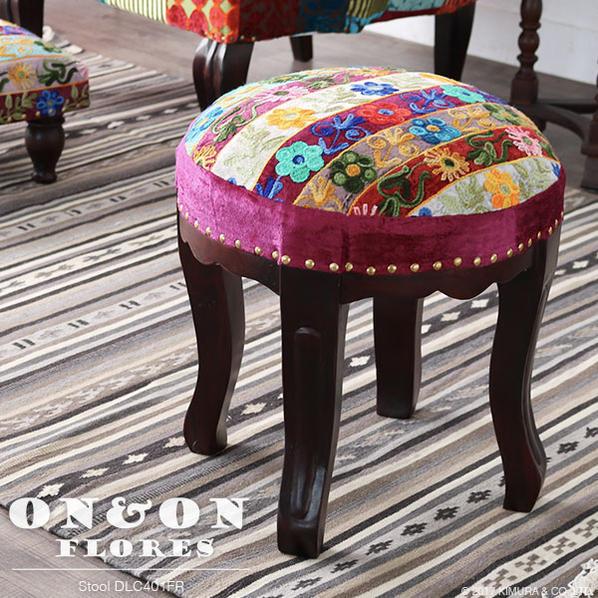 スツール チェアー 椅子 木製 ベルベット インテリア 腰掛け カラフル アンティーク調 アジアン 北欧 ミッドセンチュリー UK クラシック ボヘミアン おしゃれ ON&ON FLORES DLC401FR