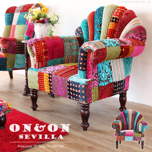 Patchwork Sofa Pea Chair 1 P Per Person For Velvet Bohemian Chic She Sham Asian Chesterfield Dld801ml