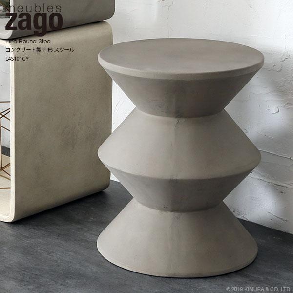 コンクリート製品 スツール