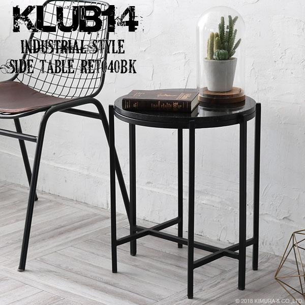 大理石 テーブル 黒 サイドテーブル おしゃれ 机 アイアン 北欧 モダン インダストリアル家具 KLUB14 アンティーク調 クラシック 大理石天板 RET040BK