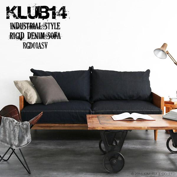 最高品質の 開梱設置無料 インダストリアル家具 ソファ カウチ 椅子 デニムクッション 木製 2人掛けソファー 二人掛け 2人用 2P ヴィンテージ インテリア おしゃれ KLUB14 クラブ14 RGD01ASV, ますほん 41e51667