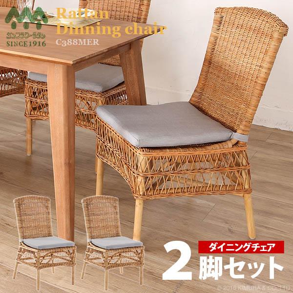 カフェ オイル仕上げ スツール オイルフィニッシュ 椅子 ナチュラル SET2-UCC310WX ダイニングチェア チーク 北欧 木製 いす アジアン家具 おしゃれ 無垢 【2脚セット】