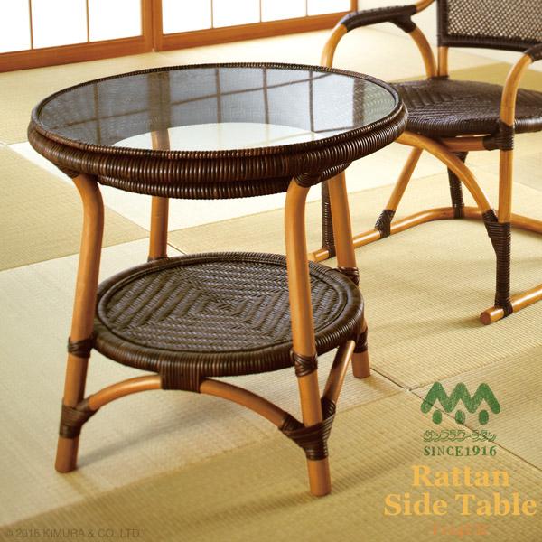 籐家具 : 手作り名品網代編みが美しいガラスサイドテーブル 和 ジャパニーズ バリ ベトナム タイ T114CB職人逸品家具 ガラス コーヒー テーブル 北欧 木製 CT17