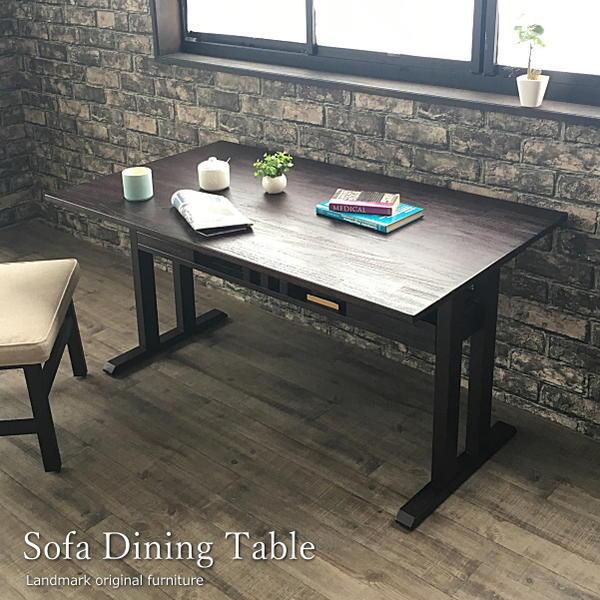 アジアン家具 ソファーダイニングテーブル T470AT リゾートホテル ダイニング 机 テーブル ナチュラル アンティーク 黒 ブラック