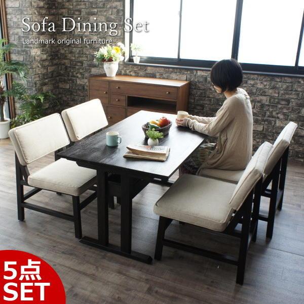 アジアン家具130cm幅ソファーダイニングセットソファーダイニングテーブル5点セットソファーダイニング5点セットアジアンアジアン家具T47A4084(T470AT+C408ATx4)