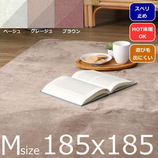 フラグ 185x185cm