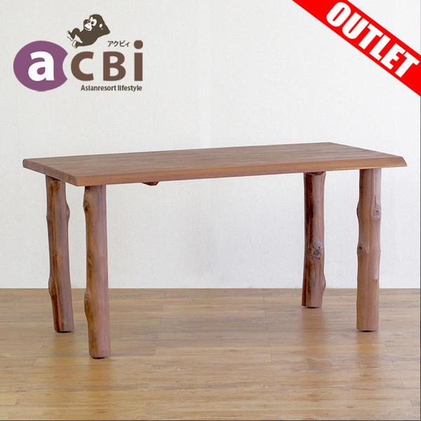 【アウトレット】【あす楽】アジアン家具 ダイニングテーブル 机 チーク無垢 木製 幅 140cm @CBi(アクビィ)バリ島 ナチュラル 北欧 カフェ おしゃれ ACT440KA