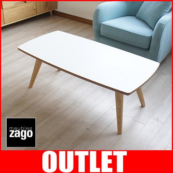 ZAGO フォーマイカ コーヒーテーブル 105cm幅