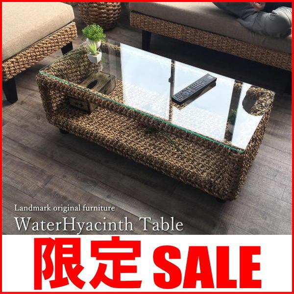 ブラウン:直径800 : ガラステーブル (brown) ナチュラルリビング (和風) ウォーターヒヤシンス ブラウン コーヒー 【relatles】 (アジアン) リビングテーブル