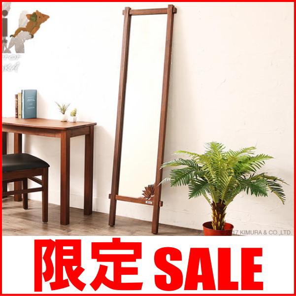 アジア家具ン スタンドミラー ミラー 鏡 モダン 立てかけ 大型ミラー 大判 姿見 バリ 雑貨 チーク 無垢 木製 おしゃれ ナチュラル 北欧 壁掛け @CBi(アクビィ) ACM160KA