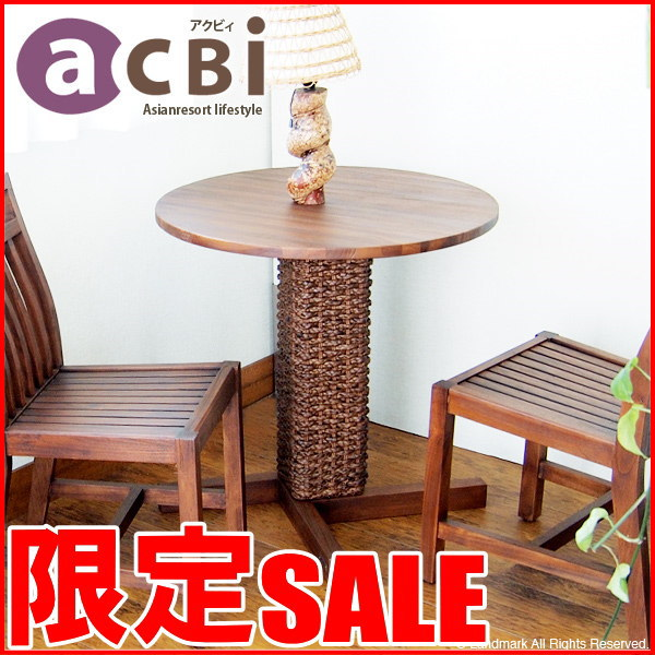 テーブル カフェテーブル チーク 無垢 チーク無垢 木製 アジアン家具 アジアンリゾート アジアン バリ t70ka+69dk ACTS79DK