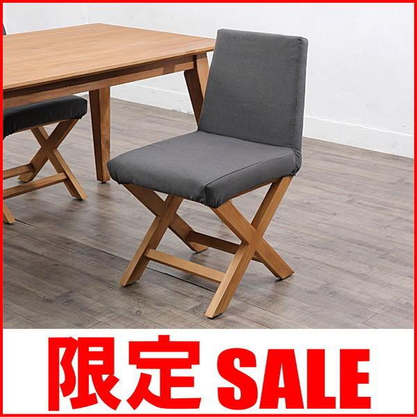 ダイニングチェア イス 椅子 いす 食卓 チーク無垢 木製 インテリア おしゃれ クッション グレー BREEZE ブリーズ ナチュラル 北欧 カフェ C380XPM CT17