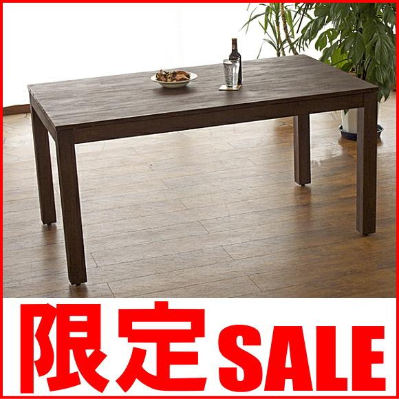 チーク家具 ダイニングテーブル 150cm幅 T521KA アジアン家具 バリ モダン エスニック 木製 シンプル 北欧 ナチュラル