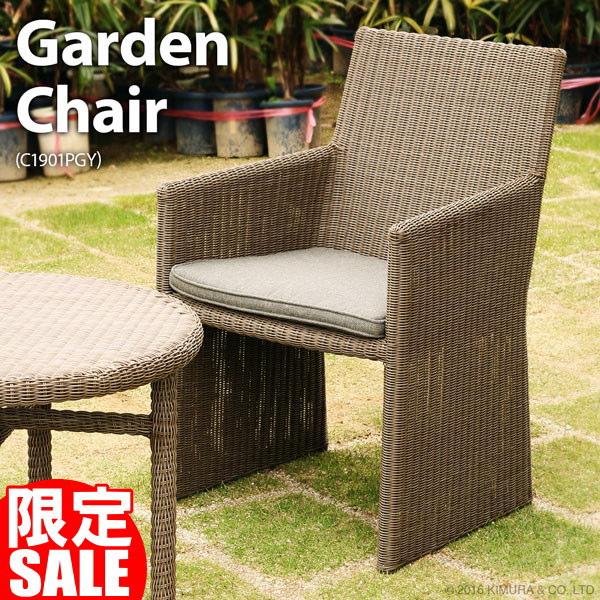 ガーデンチェアー 椅子 パーソナルチェア アームチェア 籐ラタン風 白 屋外 撥水 グレー 灰色 レトロ クラシック おしゃれ アウトドアリビング グランピング エンジェル リゾート C1901PGY CT17