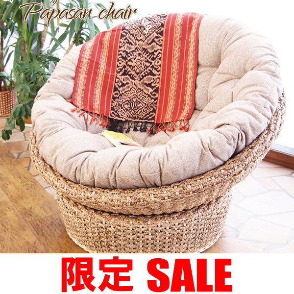 アジアン家具 バリ家具 パパサンチェア パパさんチェア 1Pソファー ウォーターヒヤシンス アジアン リゾート アバカ エッグソファ パーソナルチェア 椅子 いす C289ATZ