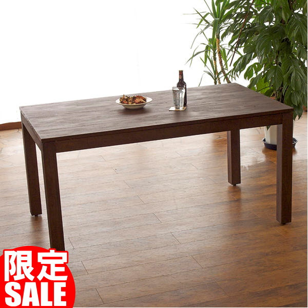 Pleasant Teak Furniture Dining Table 150Cm Width T521Ka Horse Mackerel Ann Furniture Bali Modern Ethnic Wooden Shin Pull North Europe Is Natural Onthecornerstone Fun Painted Chair Ideas Images Onthecornerstoneorg