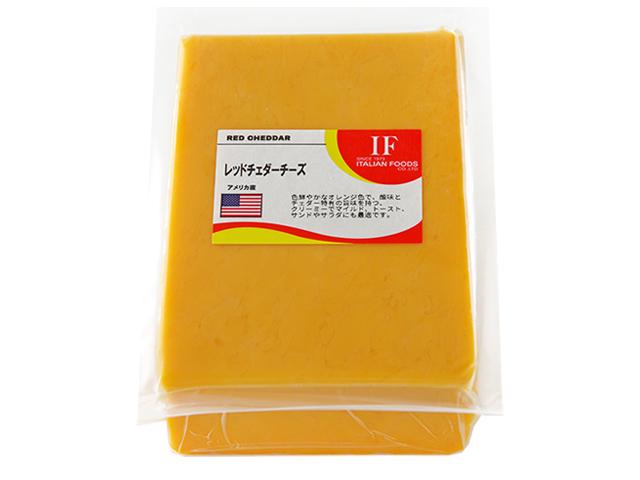 有名な 色鮮やかなオレンジ色で 酸味とチェダー特有の旨味を持つ 商店 クリーミーでマイルド トースト レッドチェダー サンドやサラダにも最適です アメリカ 500gカット