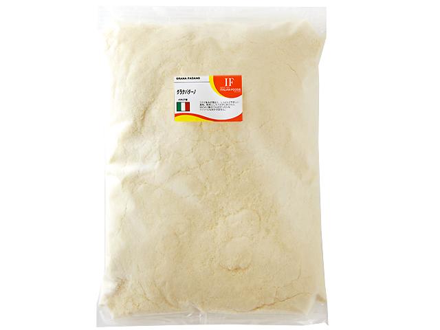 税込6 980円以上で送料もクール便も無料 グラナパダーノを粉チーズに削り 上質 乾燥させずそのままパックしたので香りが違います たっぷり1Kgサイズ 誕生日 お祝い グラナパダーノ 粉 it パウダー 業務 チーズ 1Kg