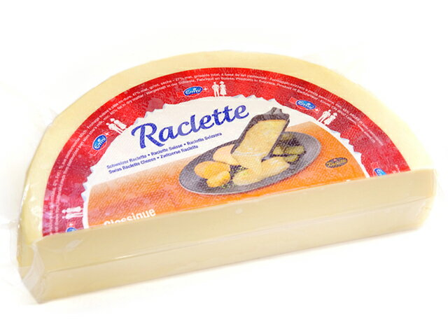 送料無料 記念日 他商品も同梱可能 熱で溶かしてパンやジャガイモと一緒に スイスの伝統料理 ラクレットが味わえます スイス ラクレット ラウンド ハーフカット 税込4536円 不定貫1kgあたり通常税抜4200円 約2.5kg 正規取扱店
