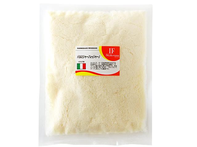期間限定 税込6 980円以上で送料もクール便も無料 レジャーノを粉チーズに削り 乾燥させずそのままパックしたので香りが違います 激安セール 100g_it 使いやすい100gサイズ パルミジャーノレッジャーノ パウダー