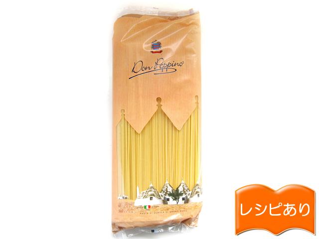 店内全品対象 低温の長時間乾燥で生まれるもちもちした食感と メイルオーダー 強い小麦の風味が特徴 太さ2.2ミリと迫力のあるロングパスタです ドンペッピーノ 1kgit スパゲットーニ レシピ動画付 2.2mm