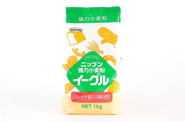 ニップン イーグル 強力粉 1kg