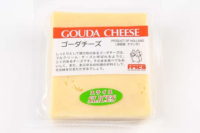 毎日激安特売で 営業中です 税込6 980円以上で送料もクール便も無料 パンに丁度な大きさ 加熱するととろけるので 簡単にゴーダチーズトーストが楽しめます 100g オランダ 今だけ限定15%OFFクーポン発行中 スライスチーズ ゴーダ