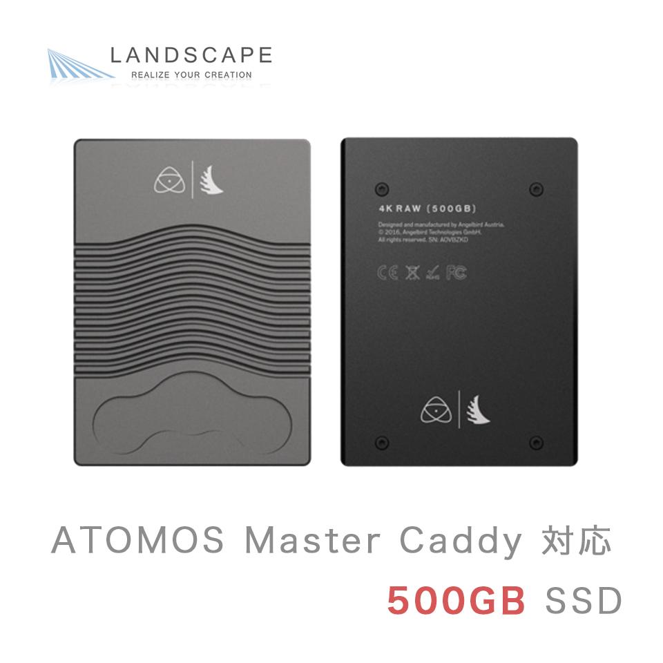 Angelbird ATOMOS 4K RAW500GB(4KRAWATOM500)