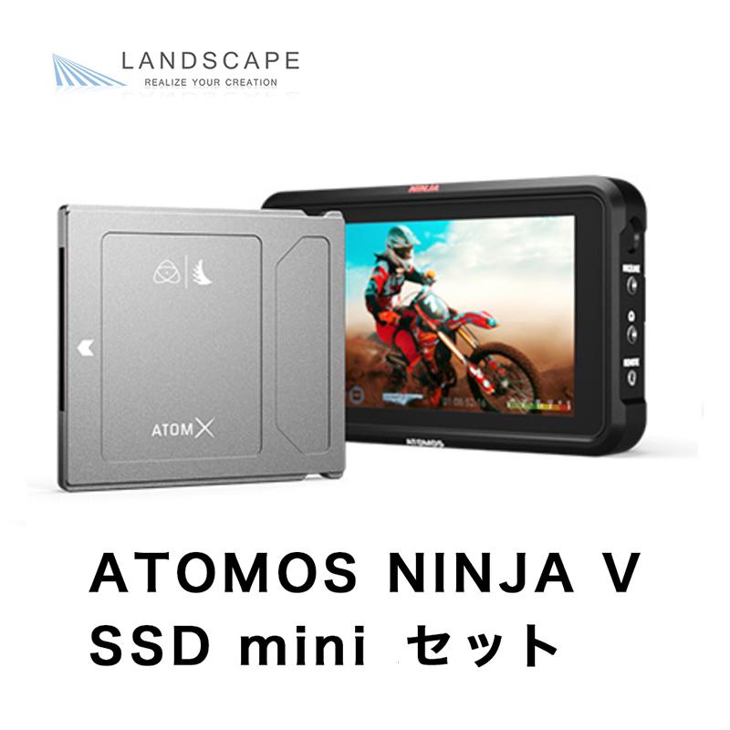 【NINJA V SSD mini セット B】(ATOMOS NINJA V)(Angelbird AtomX 500GB)