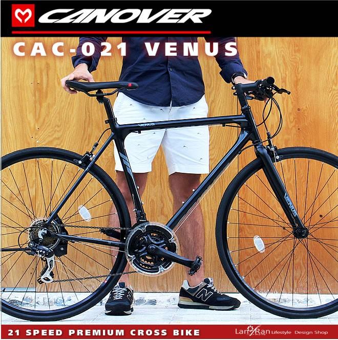 クロスバイク 700C 軽量 アルミフレーム 自転車 シマノ21段変速 カノーバー ビーナス CANOVER VENUS 送料無料
