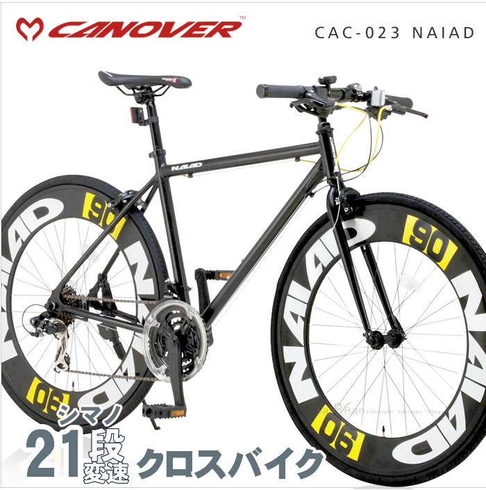 クロスバイク 700C 自転車 アルミフレーム シマノ21段変速 カノーバー CANOVER 送料無料