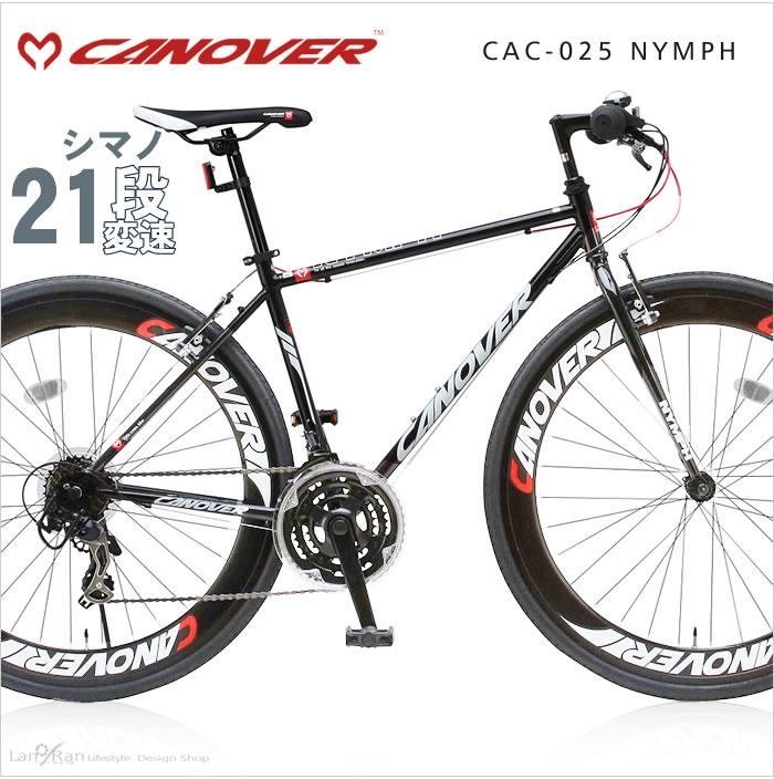クロスバイク 700C 自転車 シマノ21段変速 カノーバー ニンフ CANOVER NYMPH 通勤 通学 送料無料